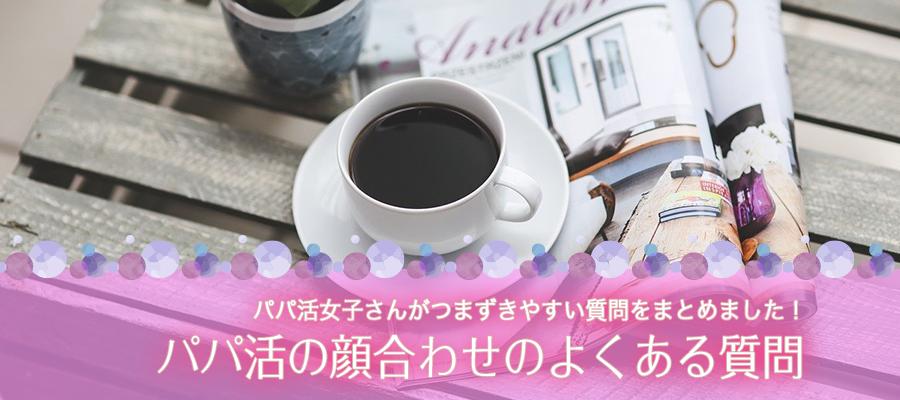 テーブルの上のコーヒーや雑誌