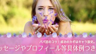 花びらを吹き散らす女性