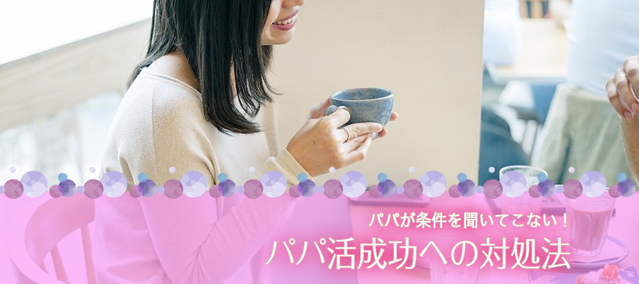 お茶をする女性