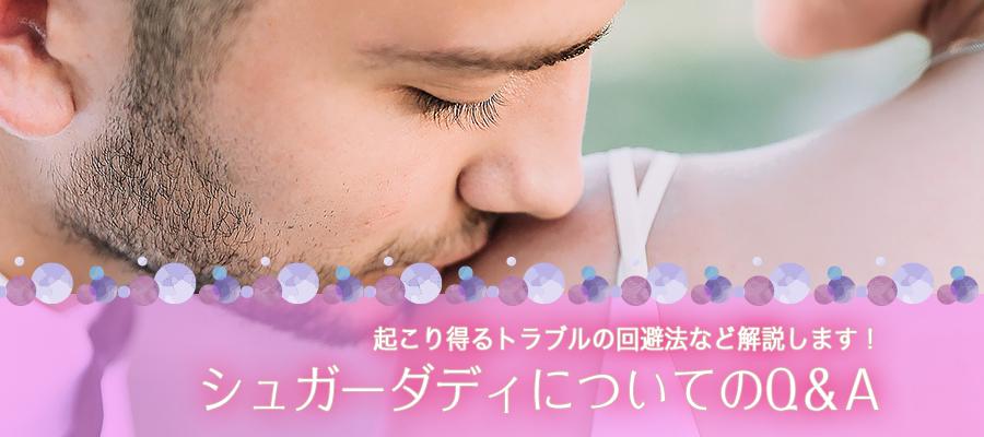 女性の肩にキスする男性