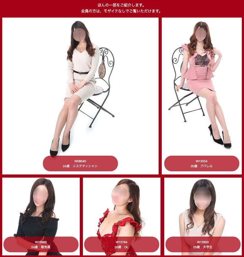 青山プラチナ倶楽部女性会員画像