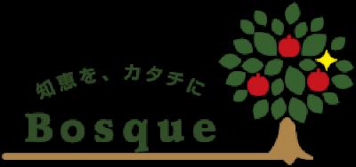 株式会社Bosque【ボスク】