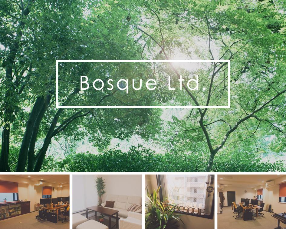 株式会社Bosque(ボスク)